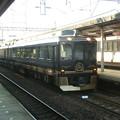 Photos: 近鉄:16200系(16201F)-04