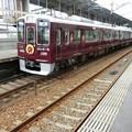 Photos: 阪急:1000系(1005F)-06