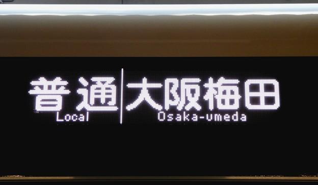 阪急1000系:普通 大阪梅田