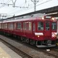 近鉄:2680系(2684F)-04