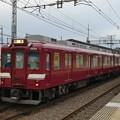 近鉄:2680系(2684F)-05