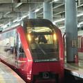 Photos: 試乗会で大阪上本町駅で停車中の近鉄80000系「ひのとり」。