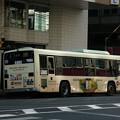 Photos: 京都市交通局-024