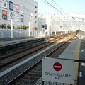 Photos: 8両対応完了甲子園駅!
