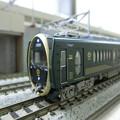 Photos: 模型:叡電732-01