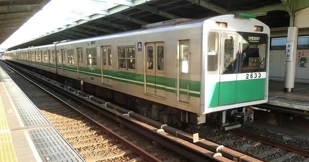 大阪メトロ:20系(2633F)-02