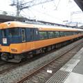 Photos: 近鉄:12200系(12234F)-05