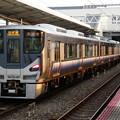 Photos: JR西日本:225系(HF428)・223系(HE426)-01