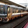 Photos: JR西日本:223系(HE403)・225系(HF442)-01