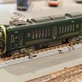 Photos: 模型:叡電732-02