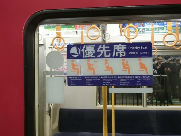 京急の優先座席ステッカー。(2)