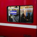 Photos: 京急1500形の優先座席ステッカーの貼る位置について。