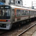 大阪メトロ:66系(66601F)-02