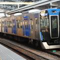 Photos: 阪神:5700系(5707F)-01