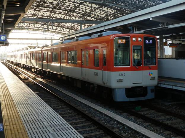 Photos: 阪神:8000系(8239F)-03