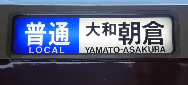 近鉄2430系:普通 大和朝倉