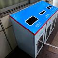Photos: 四次元?ゴミ箱。