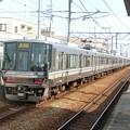 JR西日本:223系(MA22)・225系(MY01)-01