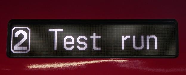 近鉄80000系:Test run 2号車