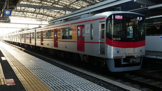 Photos: 山陽:6000系(6009F・6008F)-01