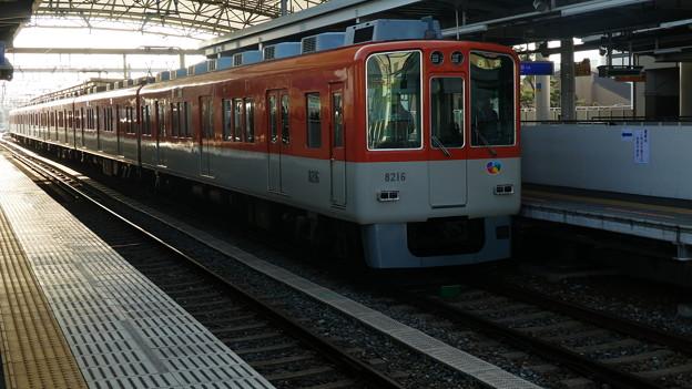 Photos: 阪神:8000系(8215F)-04