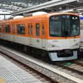 Photos: 阪神:9300系(9505F)-06