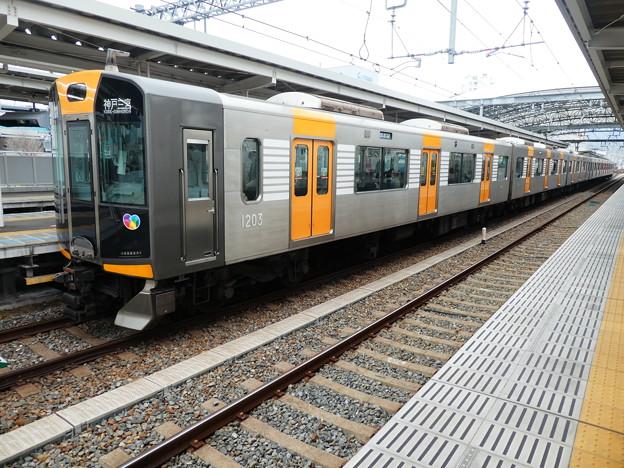 Photos: 阪神:1000系(1203F)-04