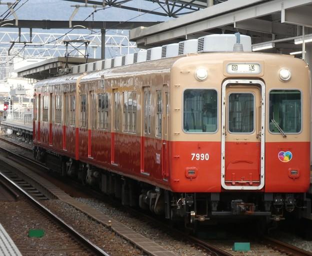 阪神:7890・7990形-05