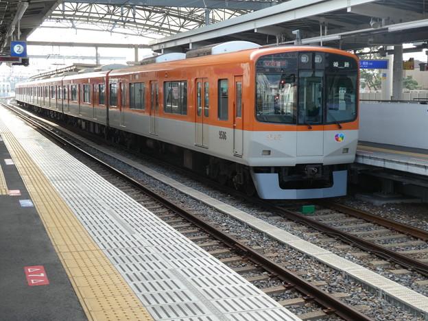 阪神:9300系(9505F)-07