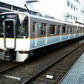 近鉄:9020系(9023F・9025F・9022F)-01