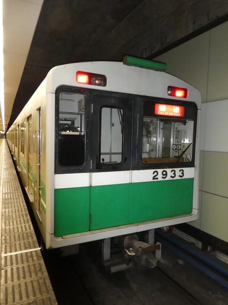 大阪メトロ:20系(2633F)-03