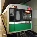 Photos: 大阪メトロ:20系(2633F)-03