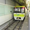 Photos: 大阪メトロ:70系(7103F)-01