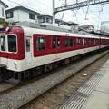 Photos: 近鉄:8600系(8613F)・1233系(1233F)-01