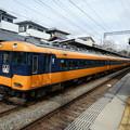 Photos: 近鉄:12200系(12240F)-03