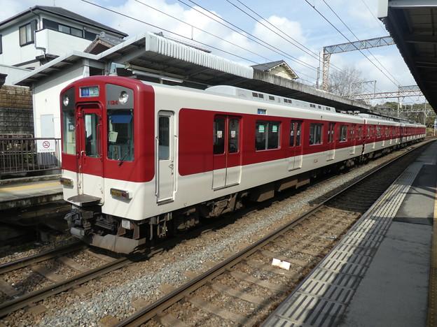 Photos: 近鉄:1021系(1024F)-07