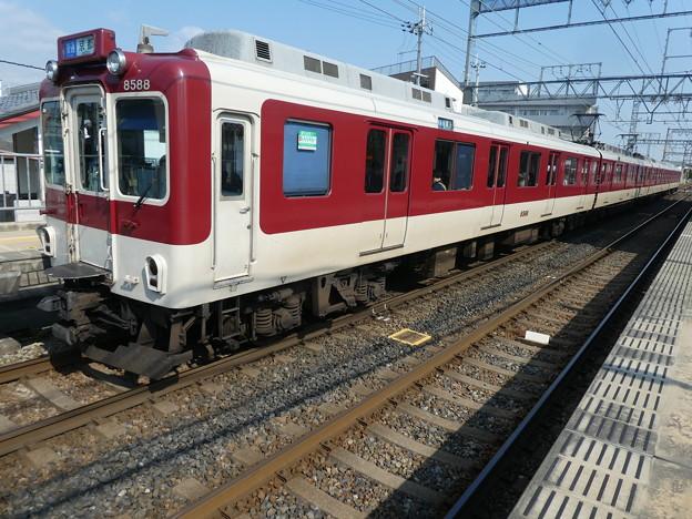 Photos: 近鉄:8000系(8728F)-03