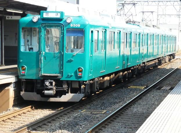 Photos: 近鉄:8400系(8409F)-01