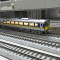 Photos: 模型:キハ187系-01