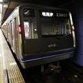 Photos: 大阪メトロ:23系(23607F)-01