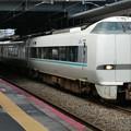 Photos: JR西日本:289系(J03)-02