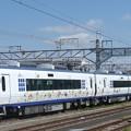 Photos: JR西日本:271系(HA656・HA653)-01