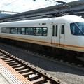 Photos: 近鉄:21000系(21111F)-02