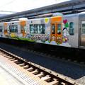 阪神:1000系(1204F)-06