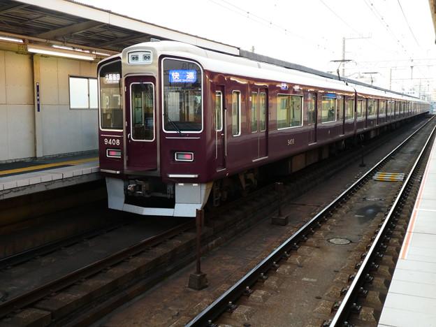 阪急:9300系(9308F)-05