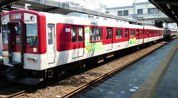 近鉄:5800系(5813F)-05