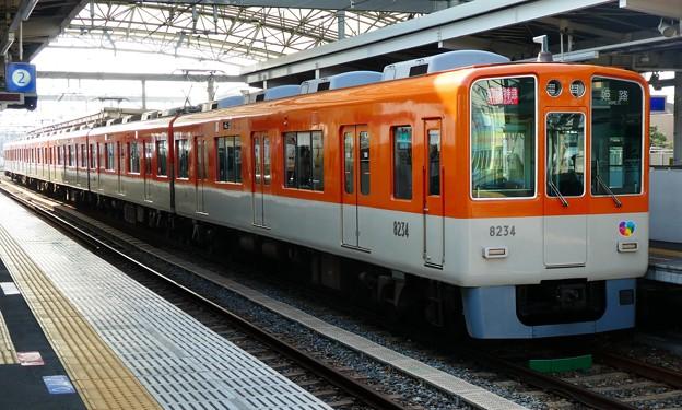 Photos: 阪神:8000系(8233F)-08