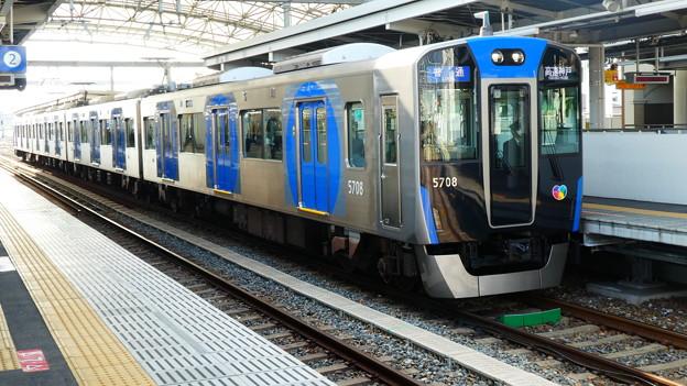 阪神:5700系(5707F)-08