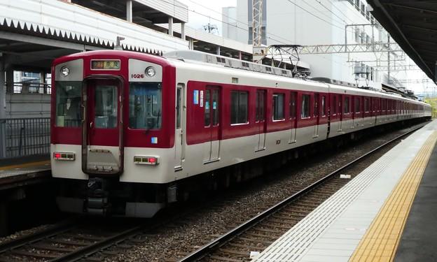 近鉄:1026系(1026F)・9020系(9026F)-01