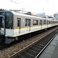 近鉄:9820系(9727F)・9020系(9023F・9037F)-01